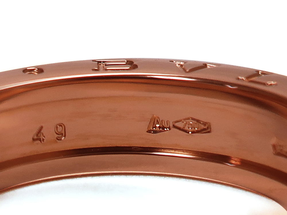 ブルガリ ビーゼロワンリングXS ローズゴールド AN852422 49号 刻印02